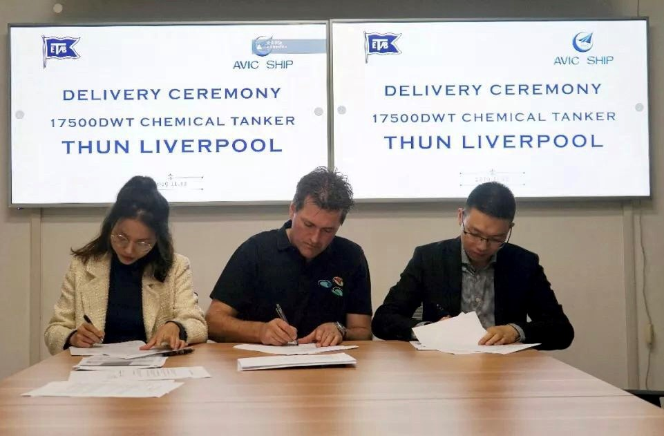 Thun Liverpool delivery ceremony.jpg